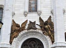 Fragmento da mobília externa de um templo cristão do Christ do salvador em Moscovo fotografia de stock royalty free