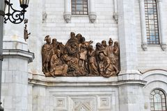 Fragmento da mobília externa de um templo cristão do Christ do salvador em Moscovo imagem de stock royalty free
