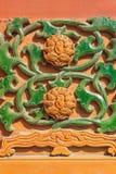 Fragmento da parede ornamentado do templo budista com trabalho de arte floral, Pequim, China Imagem de Stock Royalty Free
