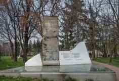 Fragmento de Berlin Wall en Sofía, Bulgaria fotos de archivo libres de regalías