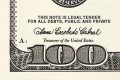 Fragmento de $100 billetes de banco Parte creciente de la nota de cientos dólares Cientos billetes de banco del dólar Imagen de archivo libre de regalías