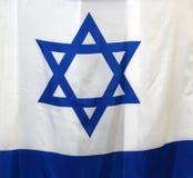 Fragmento de la bandera israelí Fotografía macra Foto de archivo