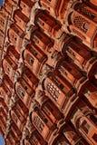 Fragmento de la decisión arquitectónica Fotos de archivo libres de regalías
