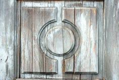 Fragmento de la puerta de madera vieja Fotos de archivo libres de regalías