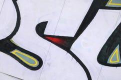 Fragmento de las pinturas coloreadas de la pintada del arte de la calle con contornos y el sombrear cierre para arriba ilustración del vector