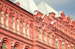 Fragmento de uma construção histórica bonita da cidade de Moscou foto de stock royalty free