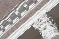 Fragmento de un edificio Imagen de archivo libre de regalías