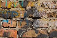 Fragmento de una pared de ladrillo Fotos de archivo libres de regalías