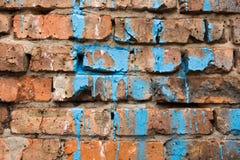 Fragmento de una pared de ladrillo Imagen de archivo libre de regalías