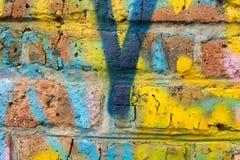Fragmento de una pared de ladrillo Imagenes de archivo