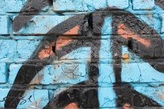 Fragmento de una pared de ladrillo Imágenes de archivo libres de regalías