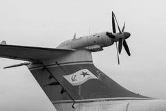 Fragmento del avión ruso A-90 Orlyonok Foto de archivo libre de regalías