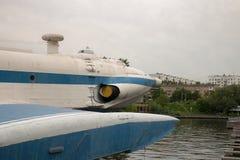 Fragmento del avión ruso A-90 Orlyonok Fotografía de archivo