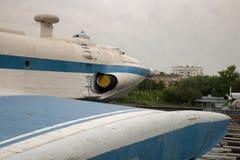 Fragmento del avión ruso A-90 Orlyonok Fotografía de archivo libre de regalías
