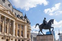 Fragmento del cuadrado de la revolución en el capital de Rumania - Bucarest Imagen de archivo libre de regalías