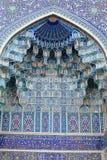 Fragmento del mausoleo del emir de Guri de la puerta Imagen de archivo libre de regalías