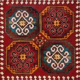 Ornamento armenio fotografía de archivo libre de regalías