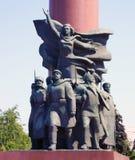 Fragmento do monumento de Lenin Fotos de Stock Royalty Free