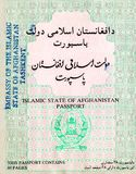 Fragmento do passaporte de Islamic State of Afghanistan foto de stock