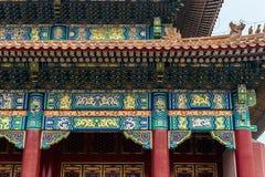 Fragmento do telhado Imagens de Stock Royalty Free