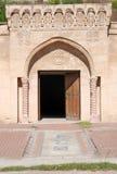Fragmento musulmán de la arquitectura Fotografía de archivo libre de regalías