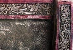 Fragmento tallado de la decoración del ornamento fotografía de archivo libre de regalías