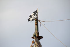 Fragments of a pirate ship Royalty Free Stock Photo