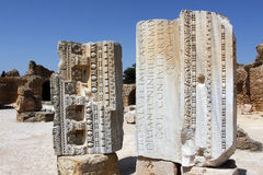 Fragments of stone ornaments Royalty Free Stock Photography