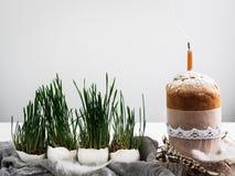 Fragrant cupcake. Preparing for Easter royalty free stock image