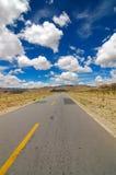 framåt väg Fotografering för Bildbyråer