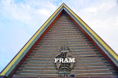 Fram Polar ship museum in Oslo, Norway. January 04, 2013 Stock Image