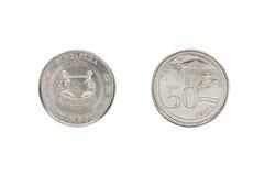 Framdelen och baksida av Singapore myntar cent 50 Arkivbild