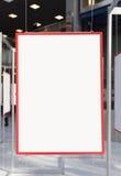 frame Στοκ Εικόνα