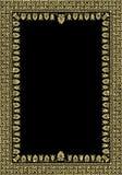 Frame antigo do vetor Imagens de Stock Royalty Free