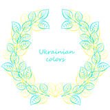 Frame border, floral decorative ornament with watercolor blue and yellow leaves and branches Stock Image