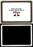 Frame and border of ribbon with the Afghanistan flag for diplomas, congratulations, certificates. Alpha channel. 3d illustration Stock Images