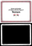 Frame and border of ribbon with the Yemen flag for diplomas, congratulations, certificates. Alpha channel. 3d illustration Royalty Free Stock Photo