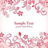 Frame cor-de-rosa sem emenda da flor de cereja ilustração royalty free