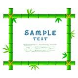 Frame de bambu Foto de Stock