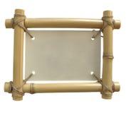 Frame de bambu isolado Foto de Stock Royalty Free