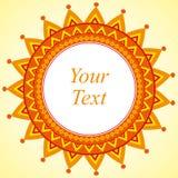 Frame decorativo do sol Imagens de Stock Royalty Free
