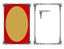 Frame decorativo. JPG e EPS ilustração royalty free
