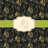 Frame do sushi Imagens de Stock