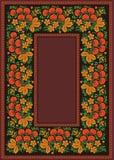Frame floral étnico Fotos de Stock Royalty Free