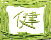 Frame of Green beans with beans forming Chinese Health Symbol Stock Images