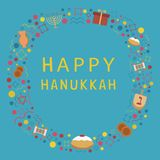Frame with Hanukkah holiday flat design icons with text in english. `Happy Hanukkah`. Template with space for text, isolated on background