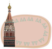 Frame with Kremlin Tower Royalty Free Stock Photography
