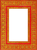Frame of an old ancient book royalty free stock images