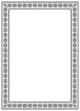 Frame with ornament_01. Ornamental design, digital artwork royalty free illustration