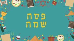 Frame with Passover holiday flat design icons with text in hebrew stock illustration